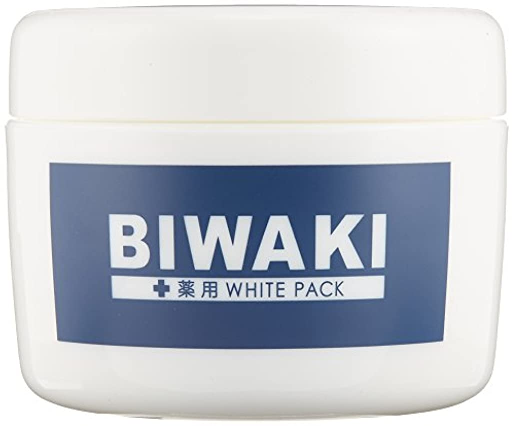 膨らませる恩恵抜け目のない薬用ホワイトパックBIWAKI
