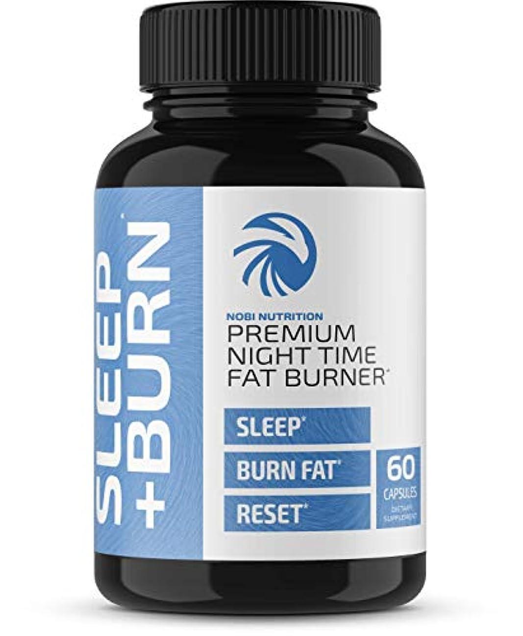 脊椎岸メールNobi Nutrition Night Time Fat Burner 寝ながら脂肪燃焼 ダイエット 燃焼系 サプリ 60粒 [海外直送品]