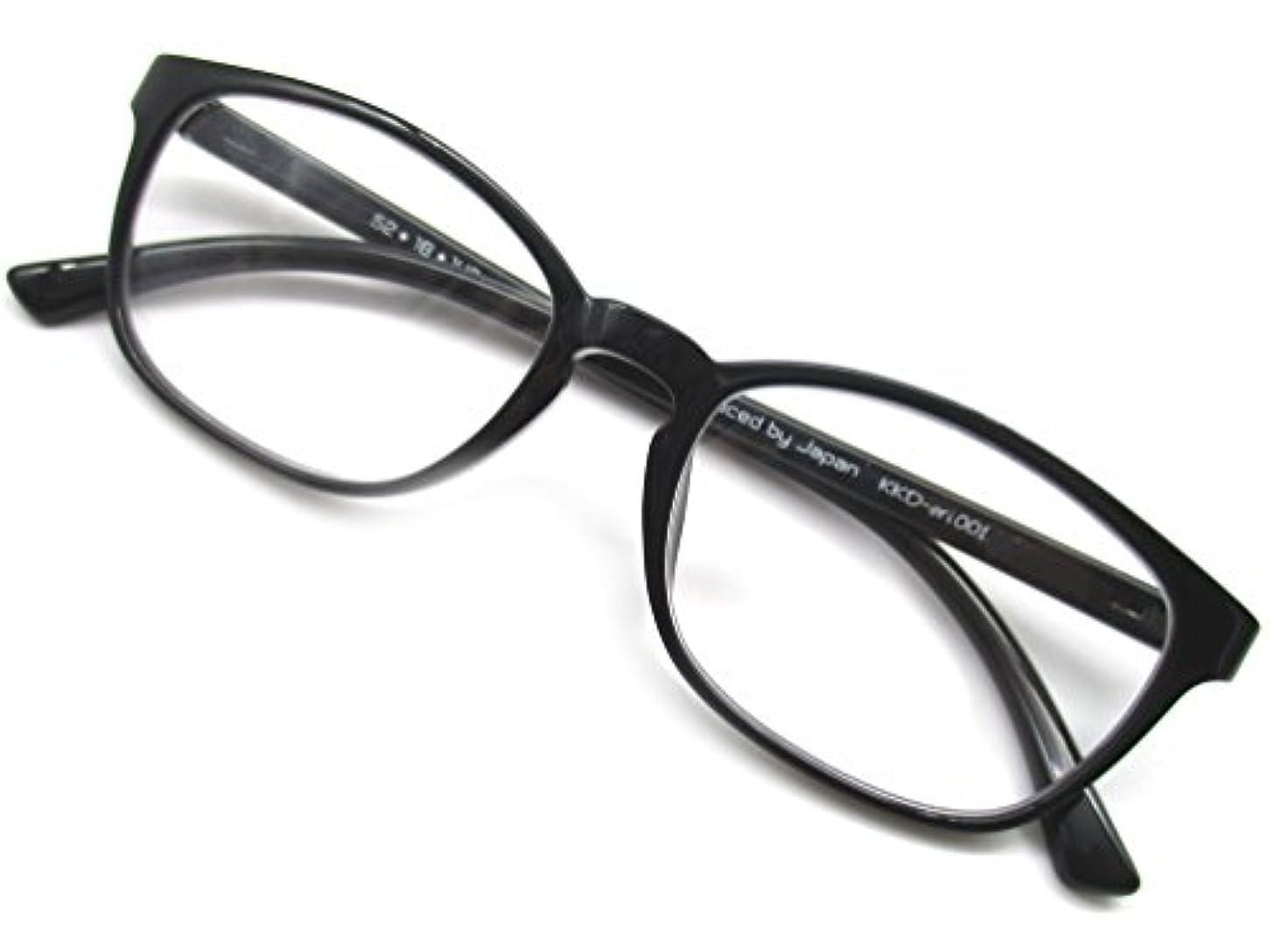ウェリントン 老眼鏡 リーディンググラス シニアグラス 軽量 超弾性素材 TR90 ブラック