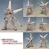 1/144 c.o.v.e.r.-kit 機動新世紀ガンダムX GXビット(HGAWガンダムX対応)