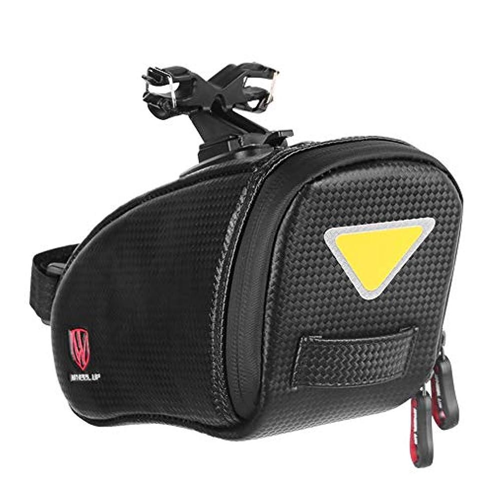 決定ローラーバングWHEEL UP自転車サドルバッグ防水バイクサイクリングリアシートバッグ