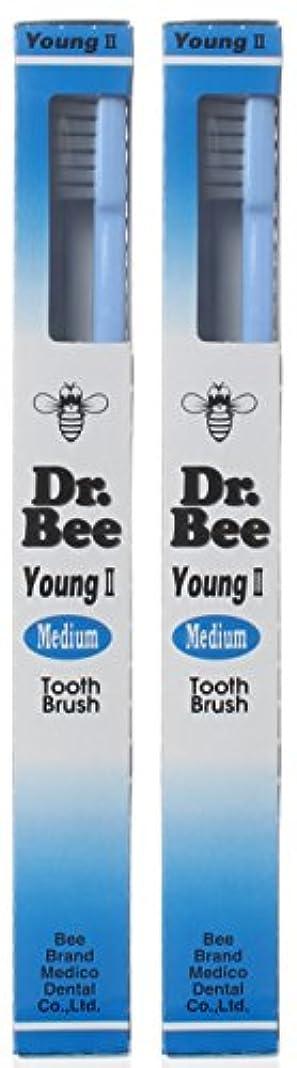 壁取り戻すコンパニオンビーブランド Dr.Bee 歯ブラシ ヤングIIミディアム【2本セット】
