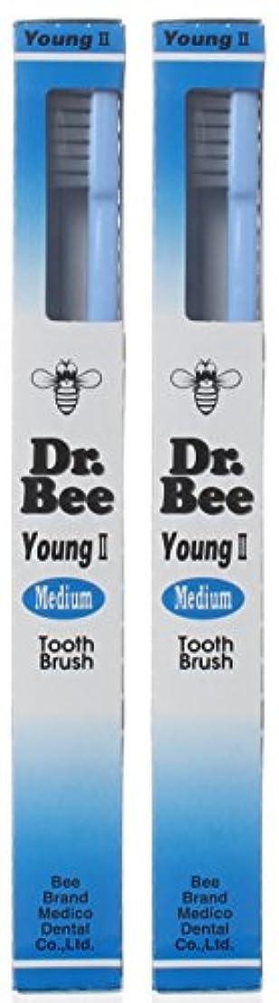 まどろみのあるスツール宿ビーブランド Dr.Bee 歯ブラシ ヤングIIミディアム【2本セット】