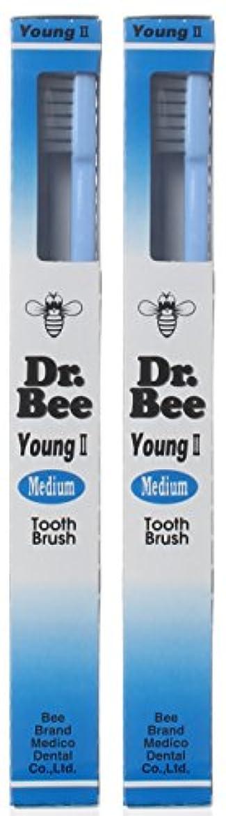 スロー破裂額ビーブランド Dr.Bee 歯ブラシ ヤングIIミディアム【2本セット】