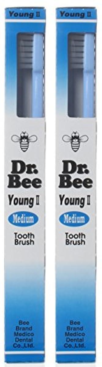 配管工有料根拠ビーブランド Dr.Bee 歯ブラシ ヤングIIミディアム【2本セット】