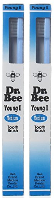 マダムメンタル支援するビーブランド Dr.Bee 歯ブラシ ヤングIIミディアム【2本セット】