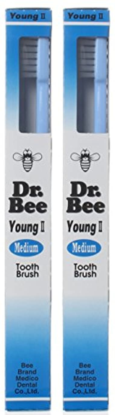 ビーブランド Dr.Bee 歯ブラシ ヤングIIミディアム【2本セット】