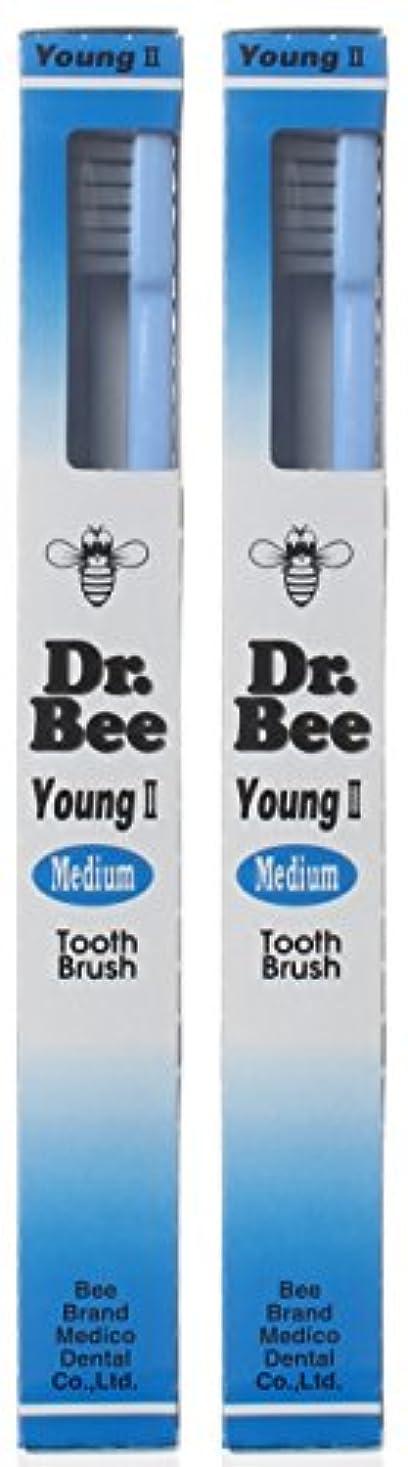 紳士気取りの、きざなダイアクリティカル顔料ビーブランド Dr.Bee 歯ブラシ ヤングIIミディアム【2本セット】