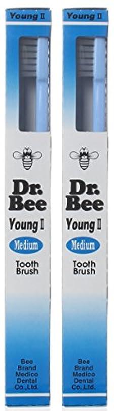 リビングルーム医師雪のビーブランド Dr.Bee 歯ブラシ ヤングIIミディアム【2本セット】
