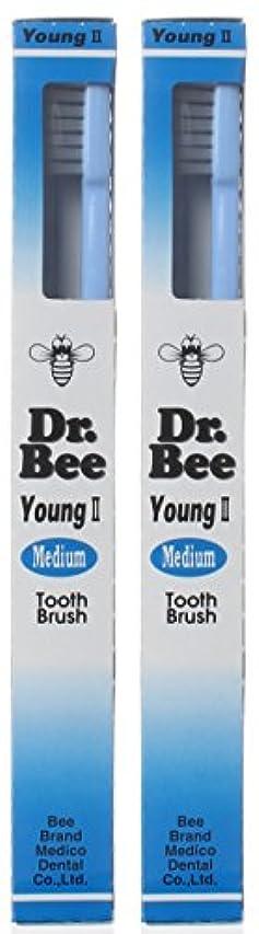 リーチ盆地若者ビーブランド Dr.Bee 歯ブラシ ヤングIIミディアム【2本セット】