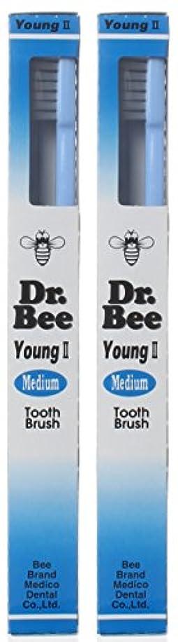 文献検閲高尚なビーブランド Dr.Bee 歯ブラシ ヤングIIミディアム【2本セット】