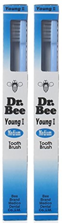 目の前の許す違法ビーブランド Dr.Bee 歯ブラシ ヤングIIミディアム【2本セット】