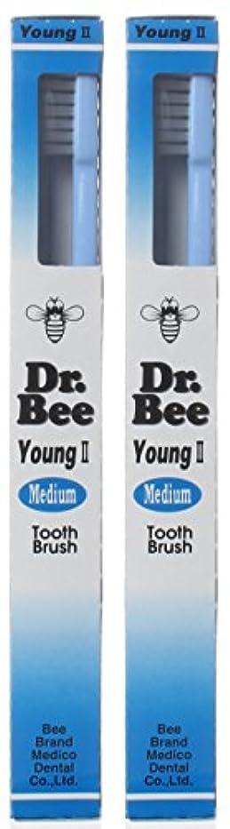 世界的にハッピー関税ビーブランド Dr.Bee 歯ブラシ ヤングIIミディアム【2本セット】