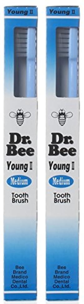 なくなるアブストラクト後ろ、背後、背面(部ビーブランド Dr.Bee 歯ブラシ ヤングIIミディアム【2本セット】