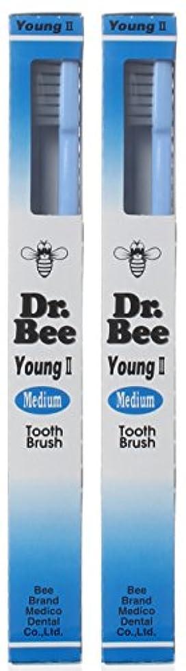 ブラウン艦隊くしゃくしゃビーブランド Dr.Bee 歯ブラシ ヤングIIミディアム【2本セット】