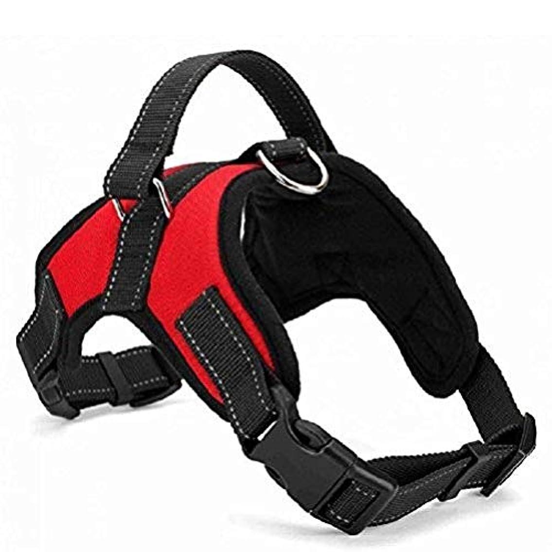 おもしろいユーザー飢えFlymylion 犬用 ハーネス ペット 胴輪 引っ張り防止 愛犬の咳き込み軽減に ポリエステル製 小型犬 中型犬 (M, レッド)