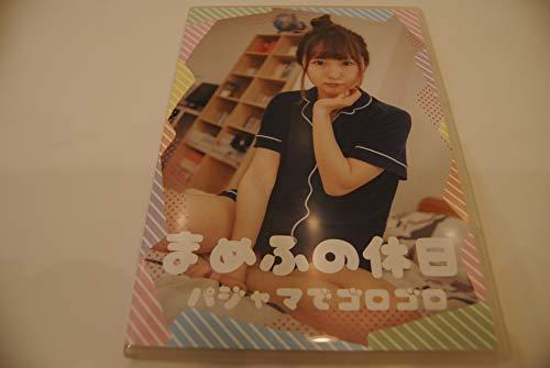 C94 あんにゅい豆腐 あんにゅいまめふ「まめふの休日」コスプレ 写真集 ROM コミケ