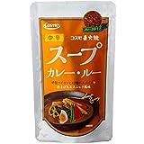 コスモ食品 コスモ直火焼スープカレールー中辛 110g