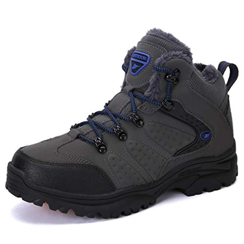 要件アブストラクトシュガーハイキングシューズ 防水 トレッキングシューズ 防寒靴 スノーブーツ 軽量 アウトドアスニーカー ス 耐磨耗