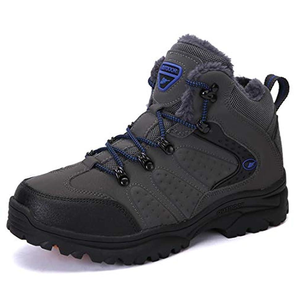髄が欲しい青ハイキングシューズ 防水 トレッキングシューズ 防寒靴 スノーブーツ 軽量 アウトドアスニーカー ス 耐磨耗