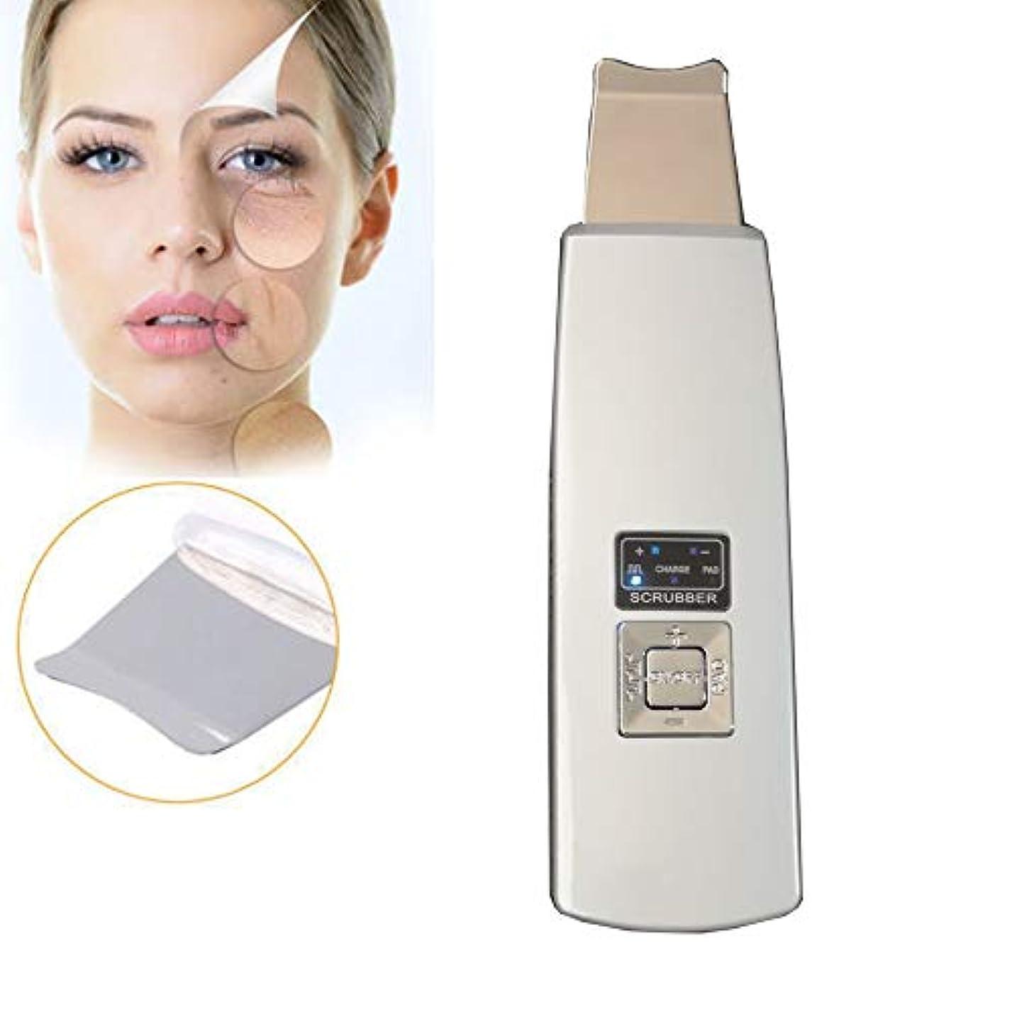 適性妥協スクレーパー顔の皮膚のスクラバー、ポータブル?フェイシャル超音波超音波イオンスキンケアスクラバーデバイス美容機は、ブラックヘッド面皰死んだ皮膚の除去を削除する方法