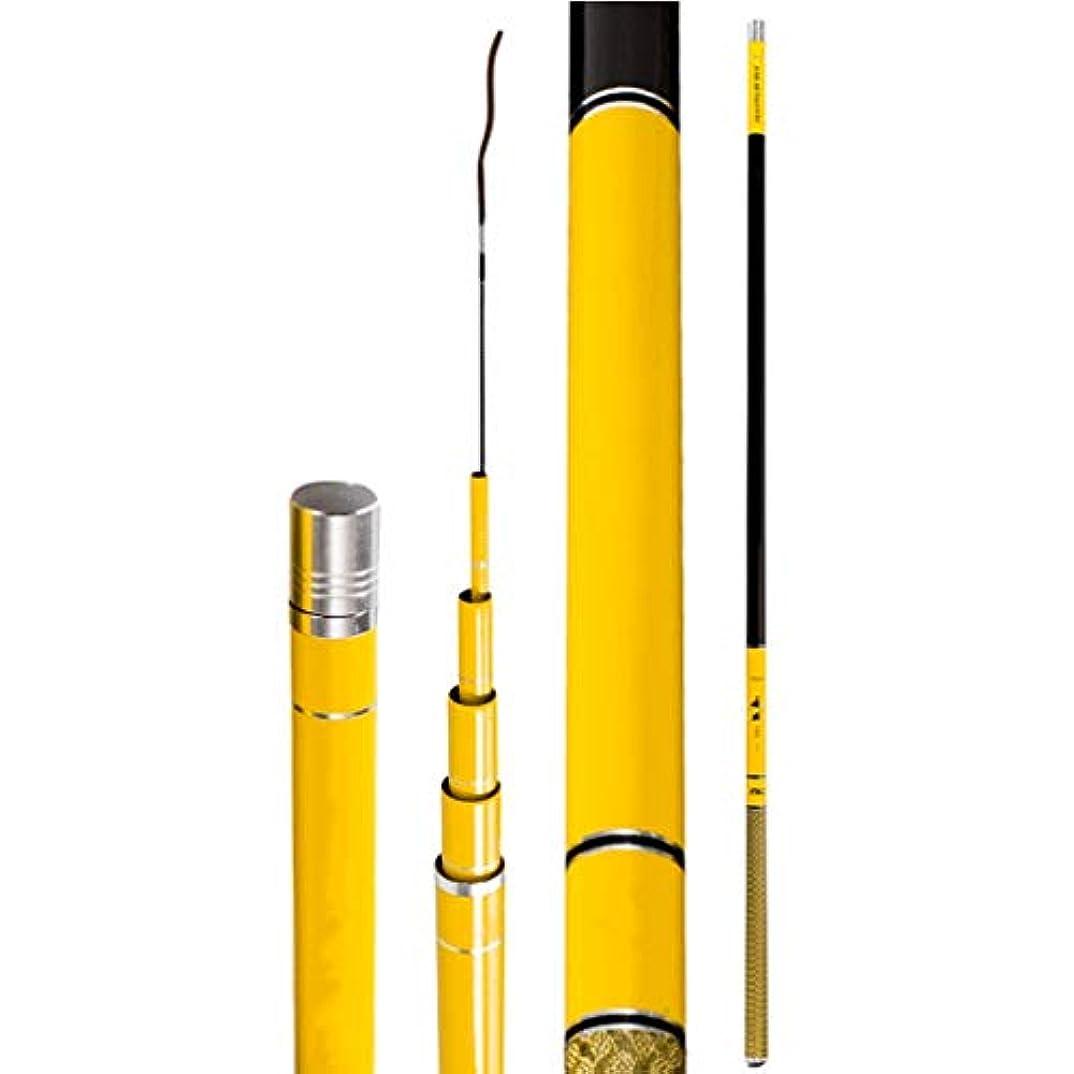 憂慮すべき輝度理容室釣り竿 - 超軽量スーパーハード28炭化淡水ブラックピット釣りギア (サイズ さいず : 7.2m)