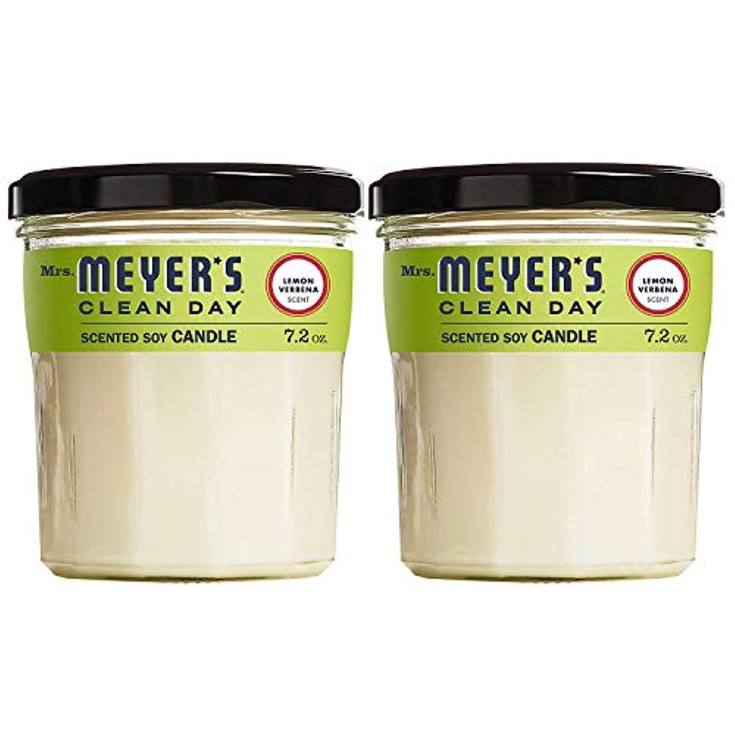 変更発疹叱るMrs. Meyer's Clean Day 香り付きソイキャンドル レモンバーベナ キャンドル 7.2オンス (2個パック)