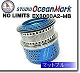 スタジオオーシャンマーク ダイワ用スプール NO LIMITS EX3000-A2 (MB(マッドブルー))