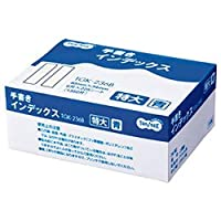 ==まとめ== ・TANOSEE・手書きインデックス・特大・40×34mm・青枠・業務用パック・1パック==1350片:6片×225シート== ・-×5セット-