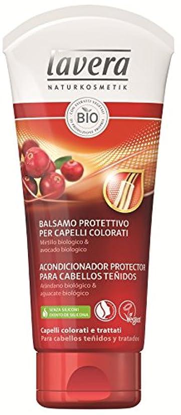 改善するレーダー疎外する手染めのためのLavera保護コンディショナー - クランベリーバイオロジカル&バイオアボカド - ビーガン - 100%天然化粧品証明書 - ヘアケア - 4コンテナ200 ml