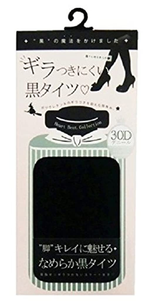 ハリケーン消費可塑性(テカらない)ギラつきにくい黒タイツ 30D 黒 M~L