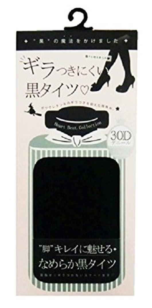 挨拶するピュービジネス(テカらない)ギラつきにくい黒タイツ 30D 黒 M~L