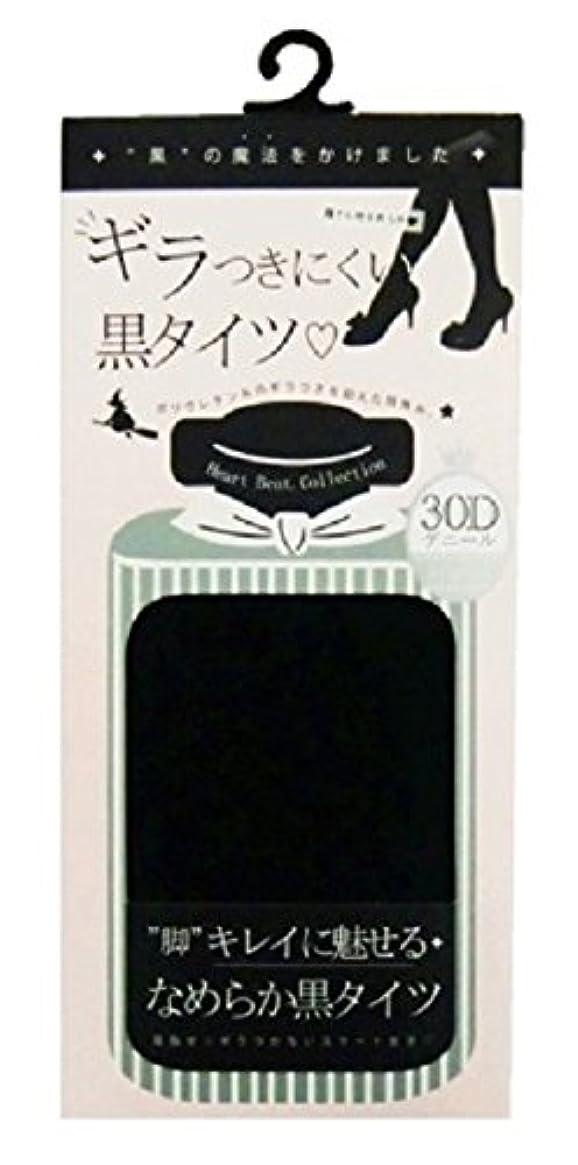 バナナ開発パーセント(テカらない)ギラつきにくい黒タイツ 30D 黒 M~L