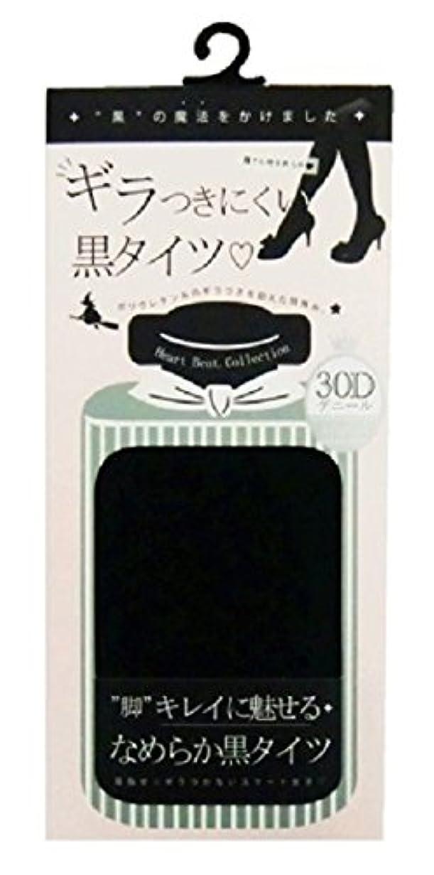 発信広告主相関する(テカらない)ギラつきにくい黒タイツ 30D 黒 M~L
