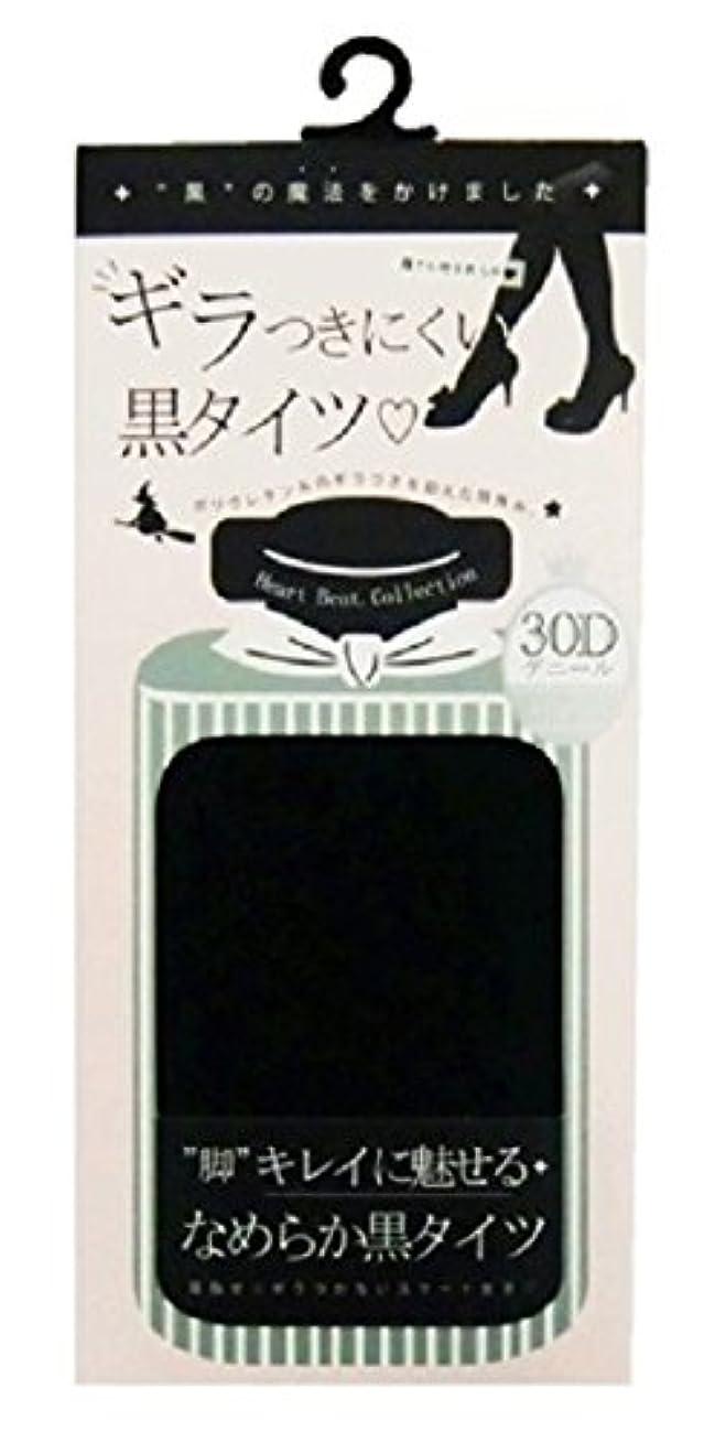 超えて修正約束する(テカらない)ギラつきにくい黒タイツ 30D 黒 M~L