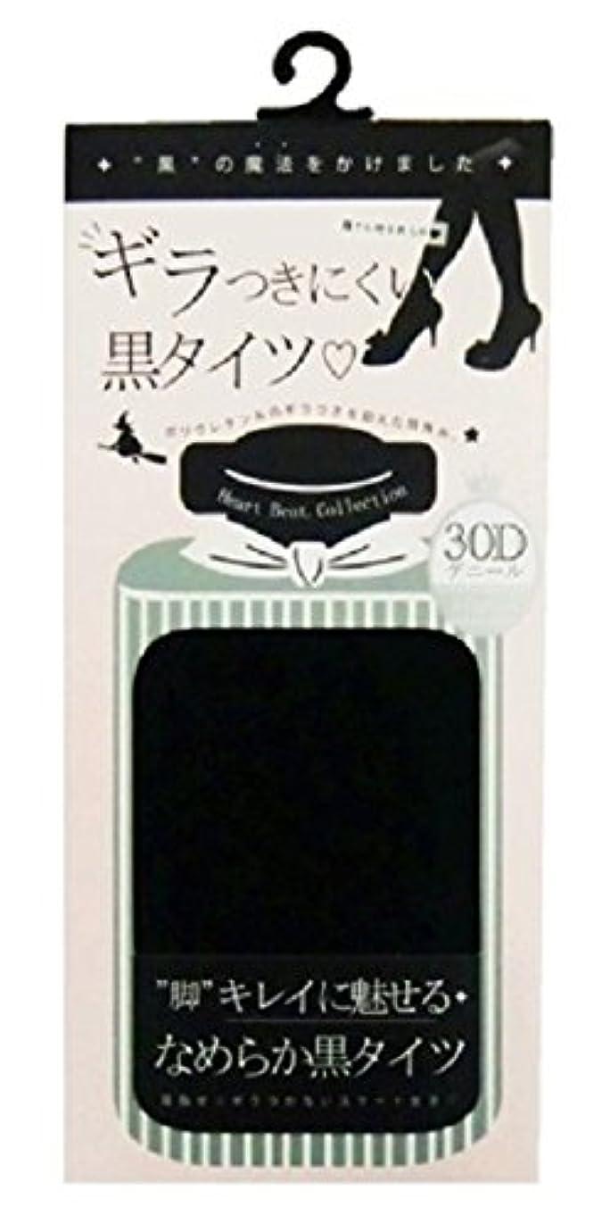 リードパスタハードウェア(テカらない)ギラつきにくい黒タイツ 30D 黒 M~L