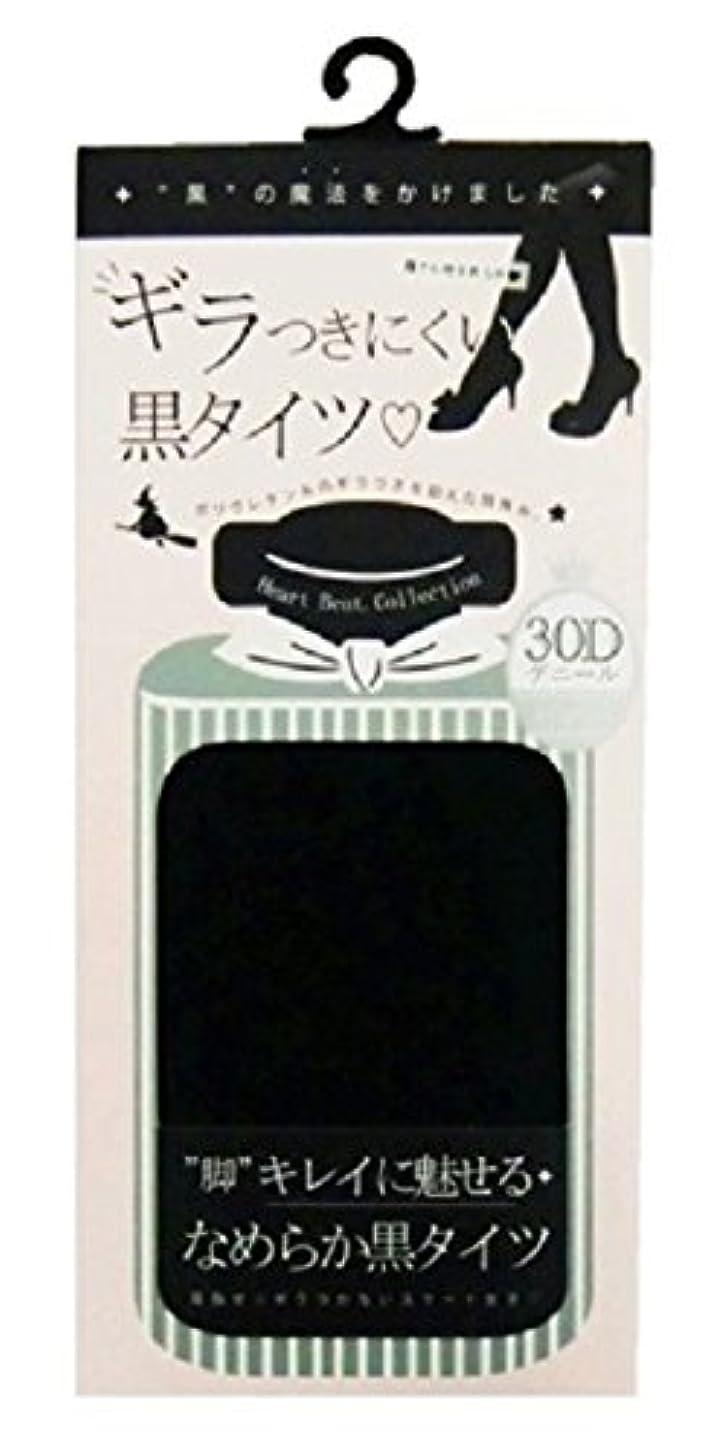 嫌がらせ教養がある軌道(テカらない)ギラつきにくい黒タイツ 30D 黒 M~L