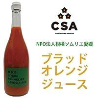 ソムリエ ブラッドオレンジジュース 720ml