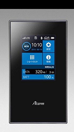 NEC SIMロックフリー LTE モバイルルーター Aterm MR04LN 3Bクレードル付属( デュアルSIM 対応 / microSIM ) (PA-MS04LN3B)