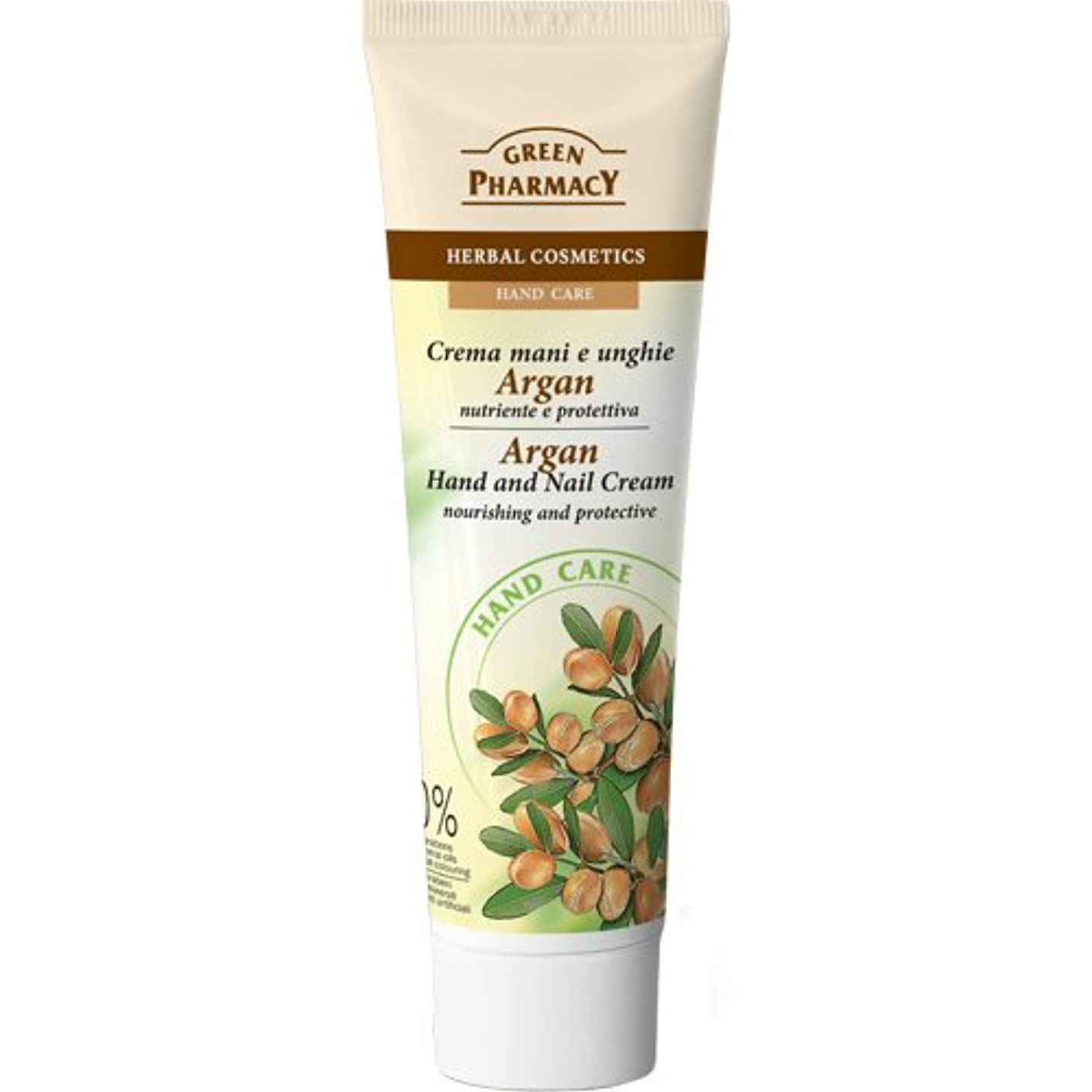 聖なる誘導配列Elfa Pharm Green Pharmacy グリーンファーマシー Hand&Nail Cream ハンド&ネイルクリーム Argan Oil