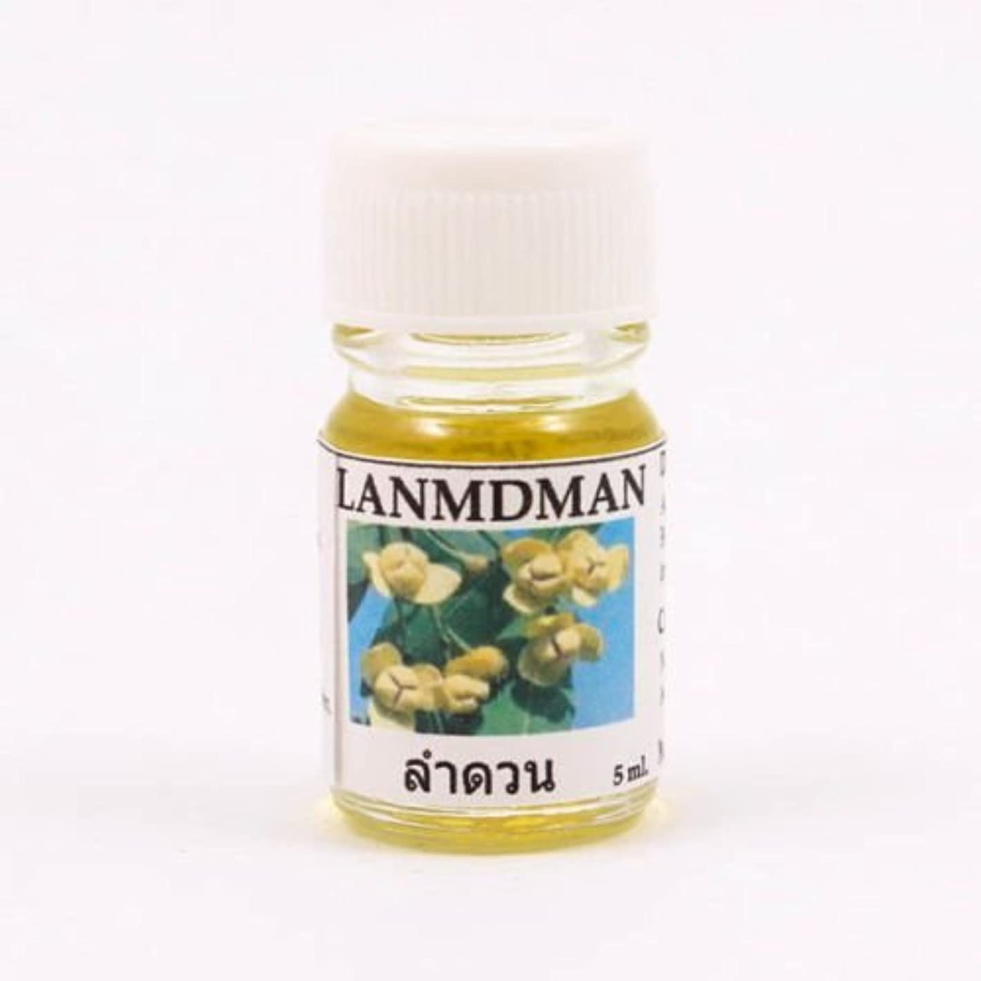 息を切らして減らすいたずらな6X Lanmdman Aroma Fragrance Essential Oil 5ML. cc Diffuser Burner Therapy