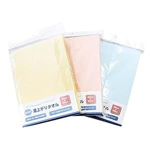 綿100% 湯上り ガーゼ タオル 3色3枚組(ブルー・ピンク・イエロー)85×85cm
