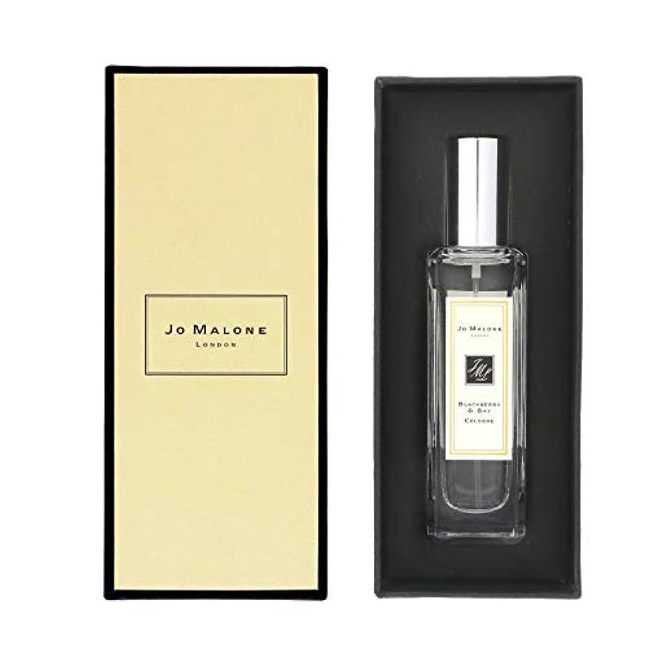 喜ぶ致命的お風呂JO MALONE LONDON(ジョー マローン ロンドン) ジョー マローン ブラックベリー&ベイ オーデコロン 30mL(並行輸入品)