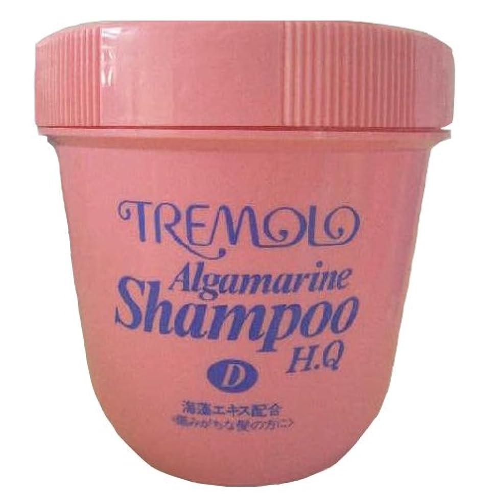 変化渇き感心するトレモロアルグマリーン(シャンプー) 355g
