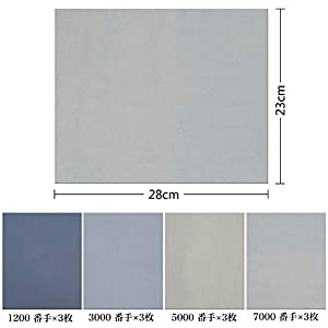 Tomnk 紙やすり 耐水ペーパーセット 12枚 (1200/3000/5000/7000 各3枚)23 x28cm