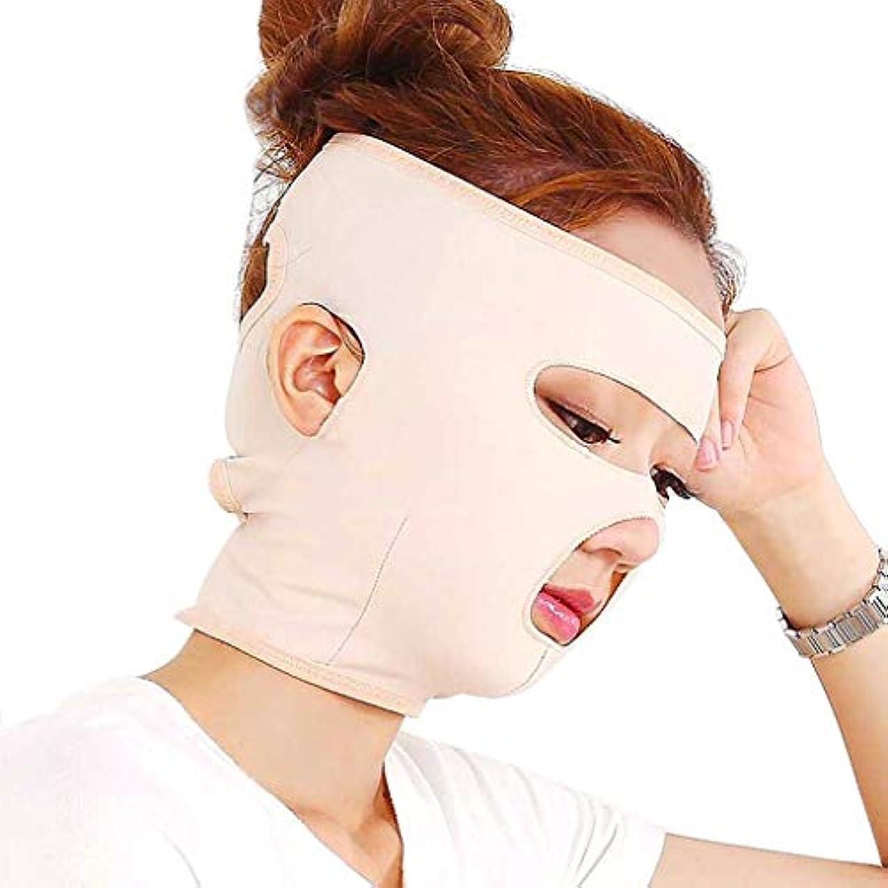害中央破滅Jia He 軽量 薄い顔ベルト、抗シワ、薄い二重あごの睡眠美容矯正ベルトを高めるために、薄い顔の包帯V面アーティファクト ## (Size : M)