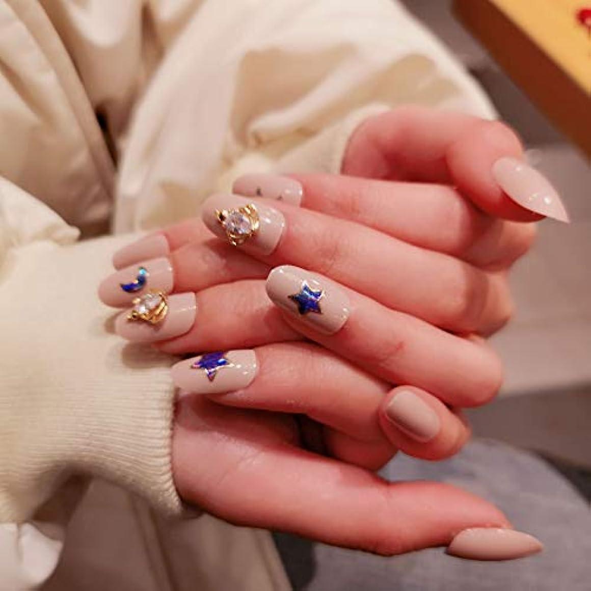 芸術わかるリスナーVALEN Nail Patch ネイルチップ24枚セット 手作りネイルチップ 3D デコレーション ネイルチップ ネイルジュエリー つけ爪 24枚入 フルチップ シンプル 結婚式、パーティー、二次会などに ネイルアート