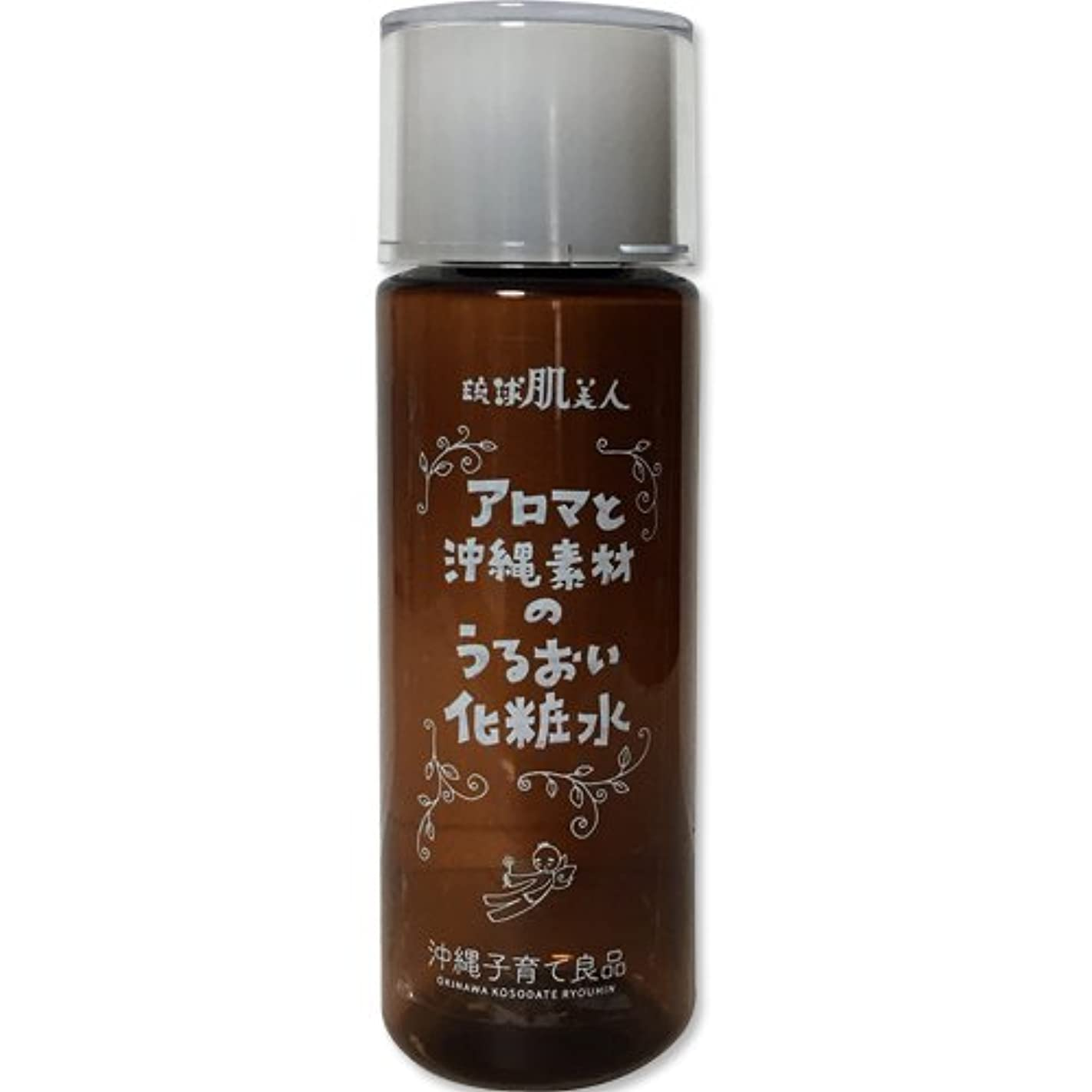 うなずく包囲ジョリー保湿 化粧水 無添加 アルコールフリー アロマと沖縄素材のうるおい化粧水 120ml