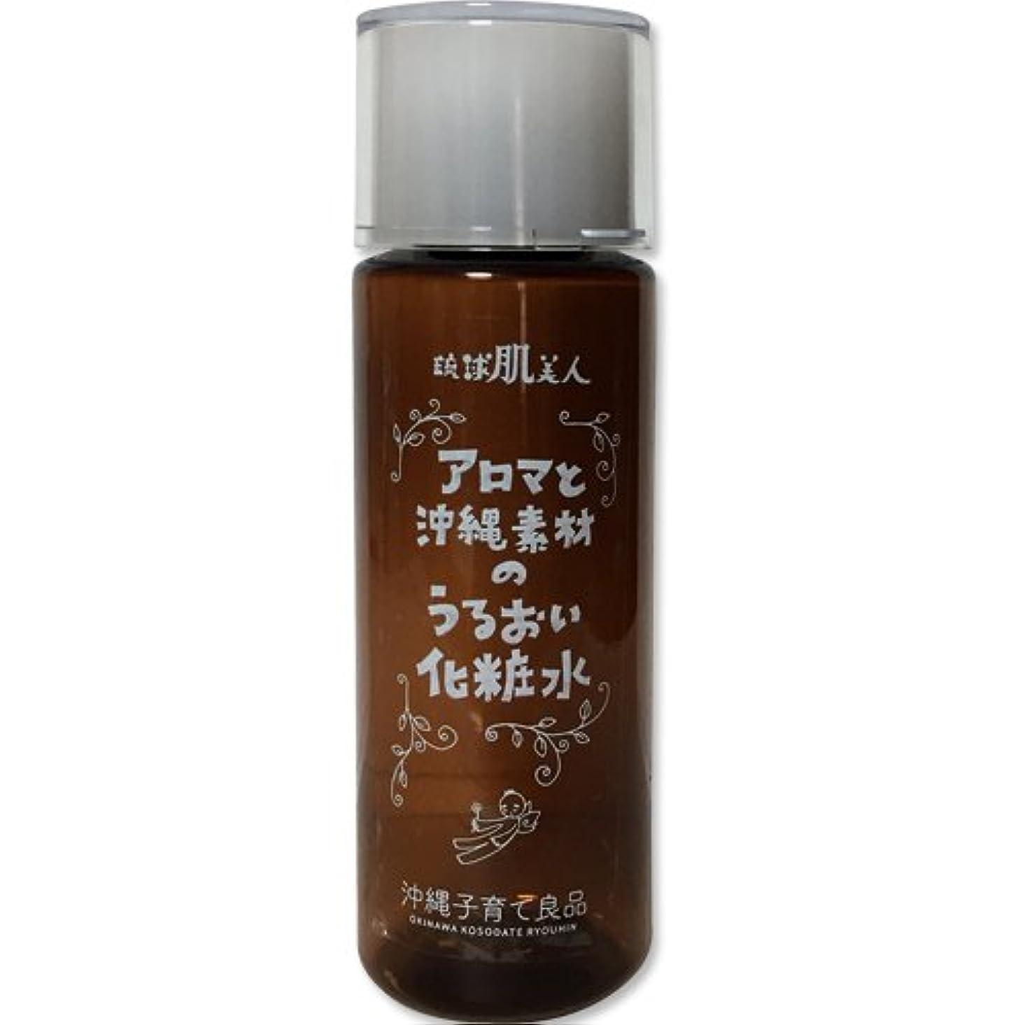 香り強化するたるみ保湿 化粧水 無添加 アルコールフリー アロマと沖縄素材のうるおい化粧水 120ml