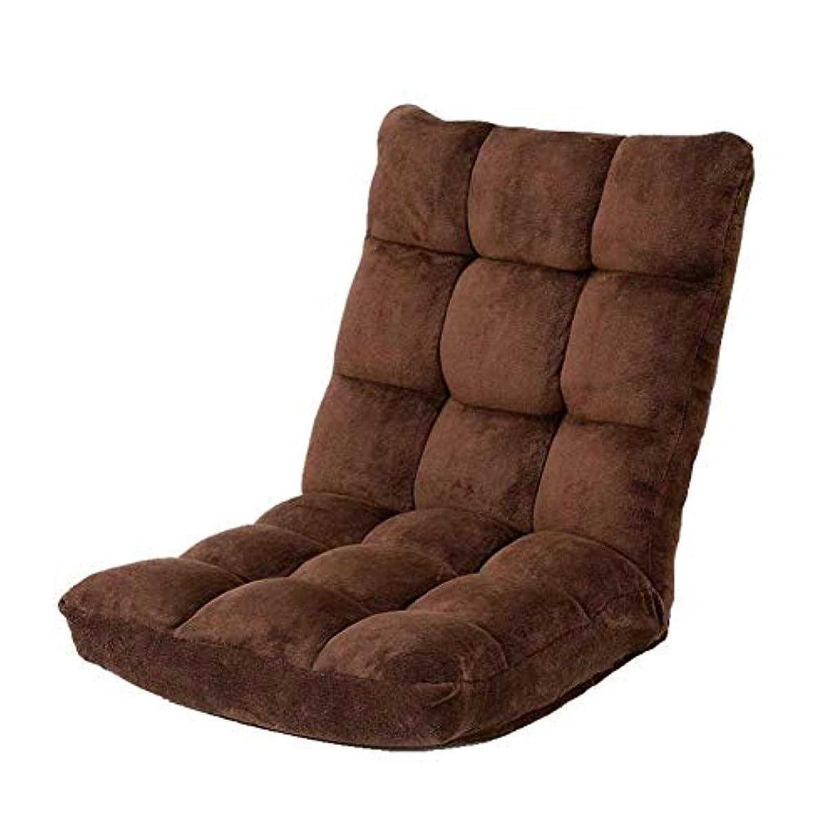 トリップびっくりしたガレージ瞑想用椅子、座りソファー、折りたたみ式畳床、折りたたみ式解体および洗濯可能増粘、レッグレスカジュアルシングルリクライニングベッド (Color : Brown)